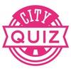 City Quiz I Новосибирск