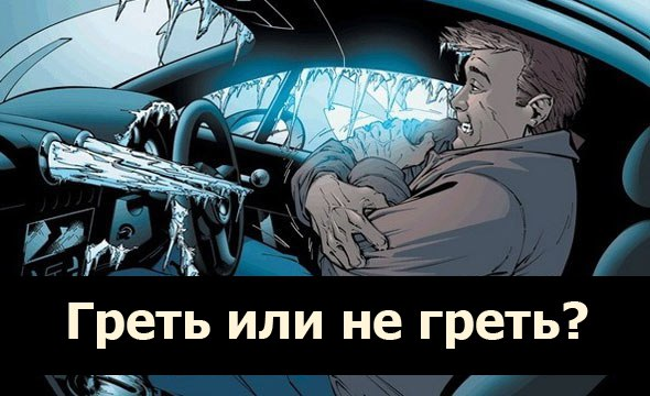 ru9NcBJF7Tc.jpg