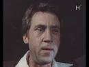 Фрагмент из фильма «Место встречи изменить нельзя» (1979 г.), режиссёр Станислав Говорухин, Одесская киностудия художественных ф