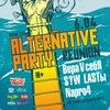 Alternative party - Reunion! 6|04 Vodoley
