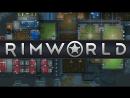RimWorld без извращений