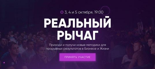 Проституткие шелухи город тольятти