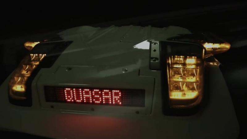 Federal Signal Vama System QUASAR