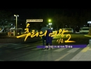 · OSTTeaser · 180226 · OH MY GIRL Hyojung - SARR · KBS Drama Queen of Mystery 2 ·