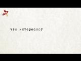 День открытых дверей в «Комсомолке» - видеоприглашение Натальи Варсеговой