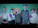 Сталинградская Сирень