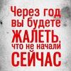 Бизнес Челябинск. Мотивация, истории, партнёры