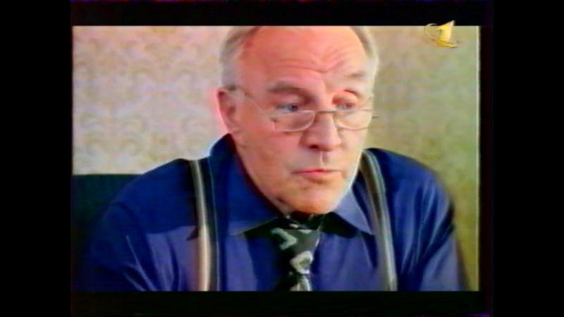 Staroetv.su / Заставка «Мы вас любим» Анонс фильма «Зал ожидания» (ОРТ, 9.03.1998)