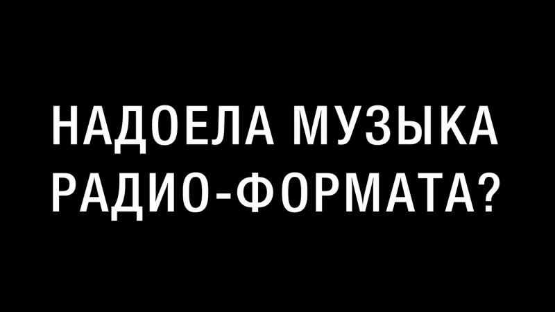 Баннер концерта The Last WeekEnd 27 Августа, клую RockHouse, Москва, м. Партизанская