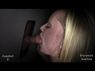 gloryhole swallow tabor 3rd visit