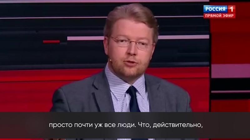 Николай Рыбаков в программе Вечер с Владимиром Соловьевым 20.03.2018