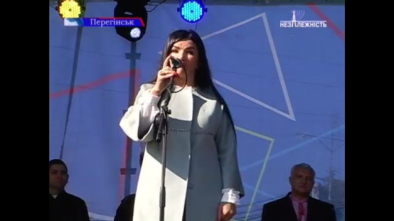 Громада селища Перегінське відсвяткувала 725 річницю з дня першої писемної згадки