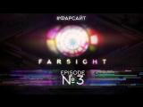 FARSIGHT - ФАРСАЙТ Эпизод #3 - Идея бизнеса. Люди в черном. Тайный орден