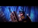 Лего Фильм. Бэтмен 2017