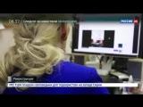 Музыка из игры Prey в передаче на канале Россия 24.