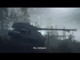 Call Of Duty: WWII – Рекламный ролик №4
