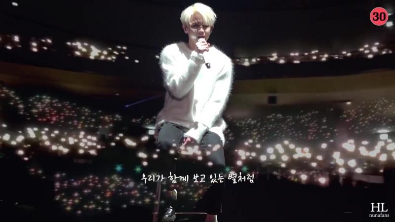 [하사누] 하이라이트(HIGHLIGHT) Concert - Yang Yo Seob STAR