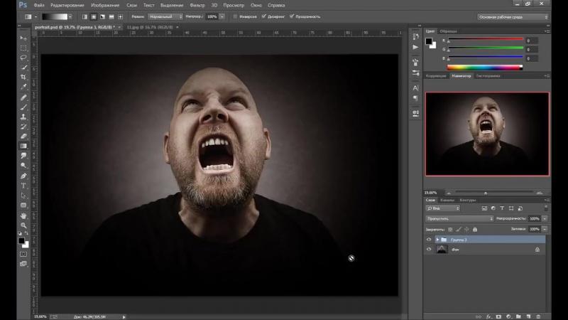 Обработка мужского портрета. Свет и тень. Объем. | Фотошоп