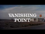 Vanishing Point - Richard C. Sarafian (1971).