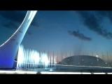 Олимпийский парк Сочи✌️😋⛲город Адлер