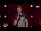 Stand Up: Алексей Щербаков - Мошенники в интернете