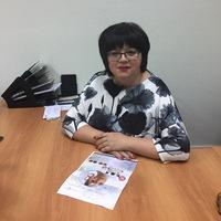 Екатерина Хазова