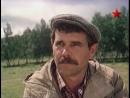 Вот моя деревня 1985 (Фильм снимали в Шарыпово, режиссёр из Боготола Виктор Трегубович)