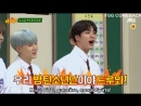 BTS - Knowing Brothers превью рус.саб