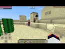 САМЫЙ ЗАГАДОЧНЫЙ СИД Портал в Ад Майнкрафт ПЕ Выживание Ужасы Карта Видео Minecraft Pocket Edition