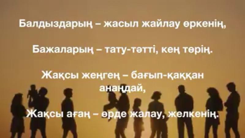 Какимбек Салыков