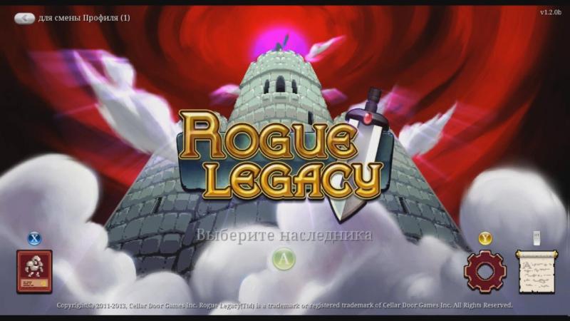 Rogue of Legacy - Геродот