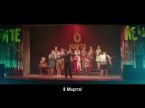 Премьера клипа! Вадим Галыгин и гр. Ленинград - 8 Марта