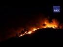 Кадры мощного природного пожара в Калифорнии