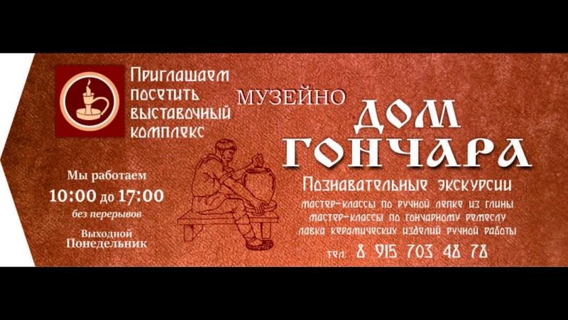 Keramika_Tour_Torzhok (1)