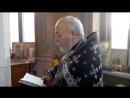 Проповедь иерея Владимира Михальцова перед Таинством Исповеди, 23.02.2018 г., г. Рязань