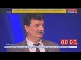 Юрий Болдырев - сказки о ракетах нас не защитят! (Фрагменты дебатов  02.03.2018)