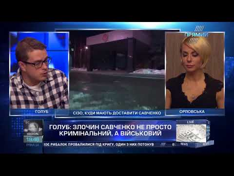Нейтральна територія Світлани Орловської від 23 березня 2018 року