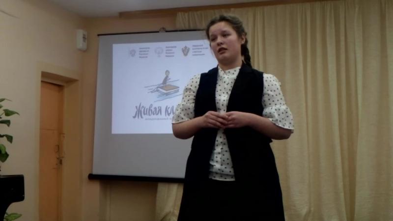 Кочиева Карина Живая классика