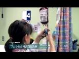 Тайны Чапман 19 мая на РЕН ТВ