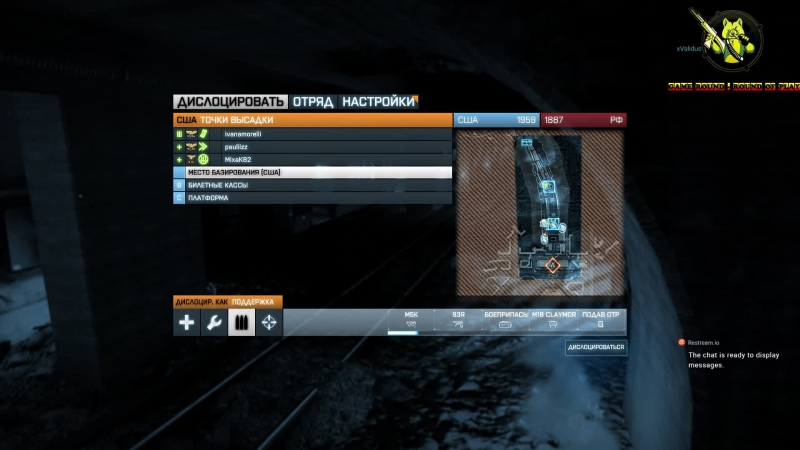 Battlefield - дымит пукан по полной