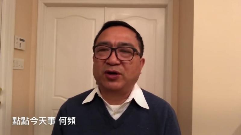 美國擔心中國先下手為強,借朝鮮強化西太軍力 《點點今天事》 YouTube