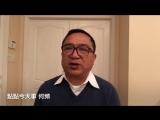 美國擔心中國先下手為強,借朝鮮強化西太軍力(《點點今天事》) - YouTube