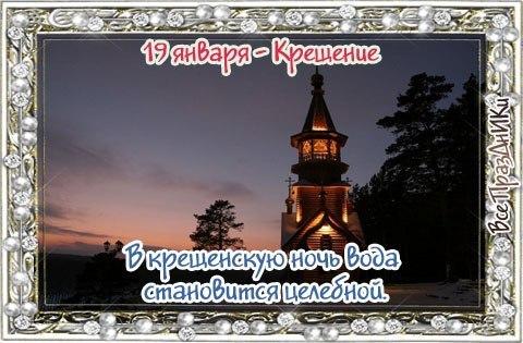 https://pp.userapi.com/c840220/v840220756/6ed42/snRjoEvjCcQ.jpg