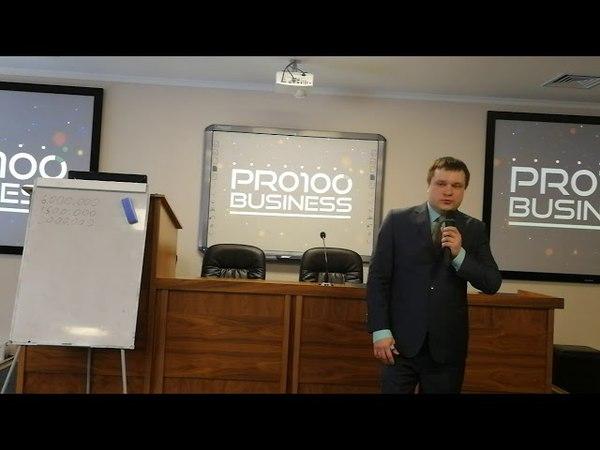 Презентация AirBit Club 04 февраля 2018