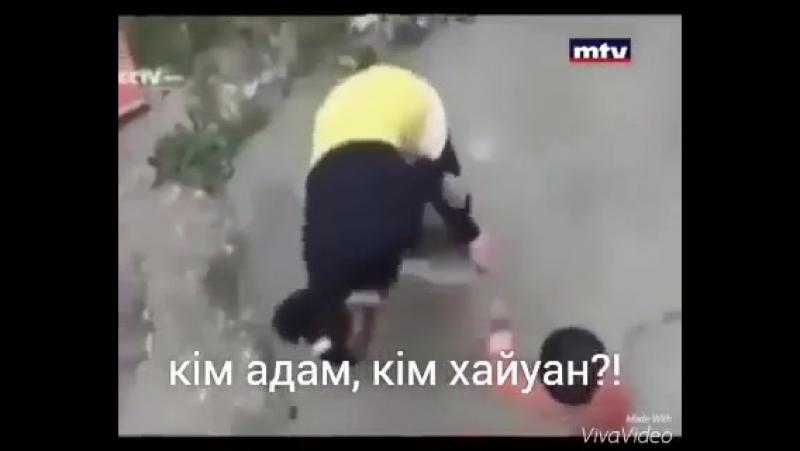 Керсінше əрекет жасауда