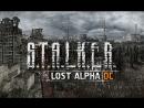 S.T.A.L.K.E.R. Lost Alpha. DC (1.4004) 4 серия