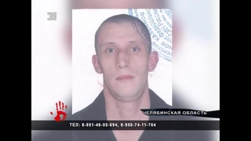 В Челябинской области мужчина пропал при загадочных обстоятельствах