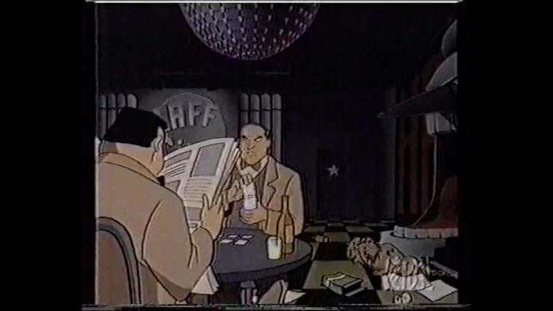 мультсериал Бэтмен и Робин (перевод Антон Алексеев) VHS