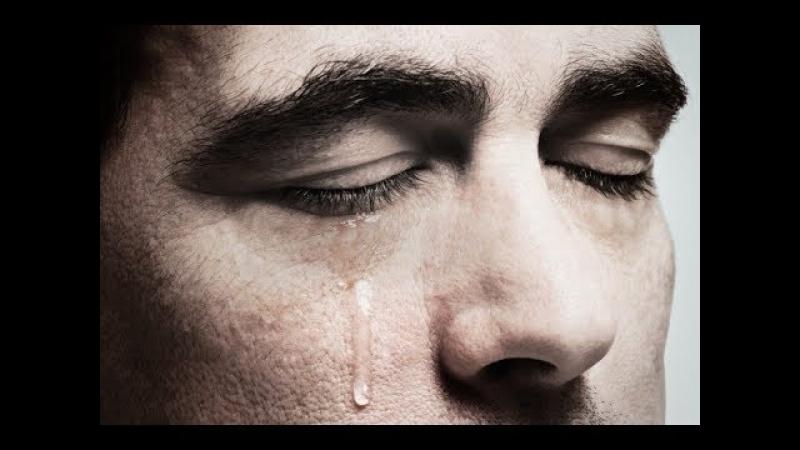 Почему мужчины не плачут?