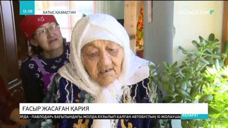 Оралдық Мінәура Сәрсенова 100 жасқа толды